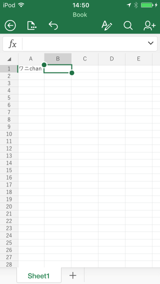 Excel for iPhone:全角文字から半角文字に変換するには