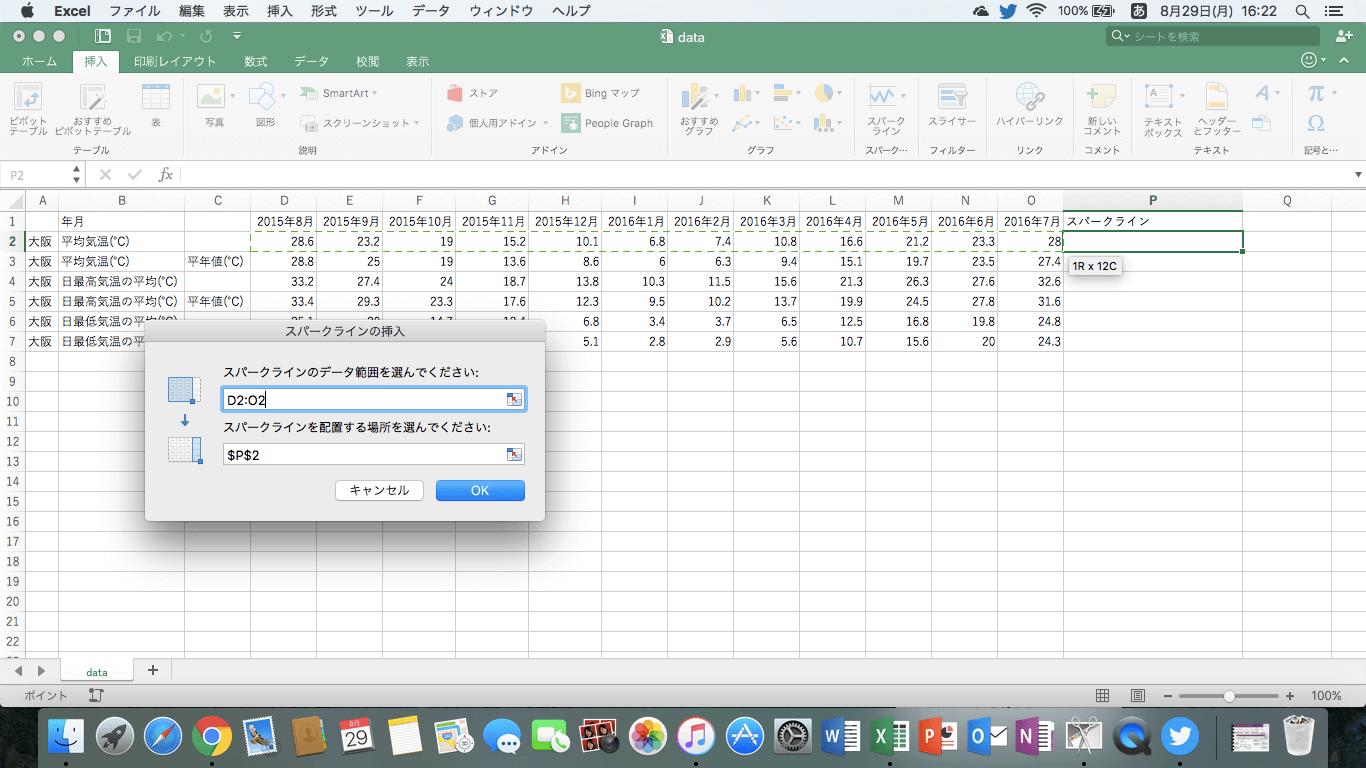 wps office mac 版