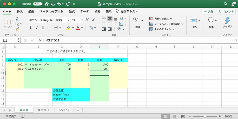 Excel ゼロ を 表示 しない