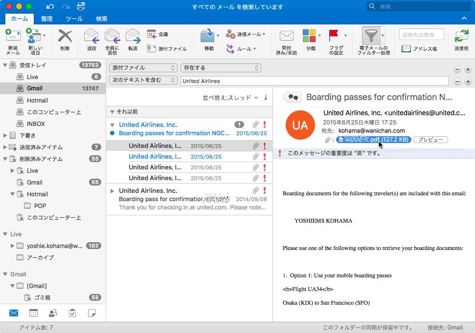 pdf 印刷 冊子 mac プレビュー