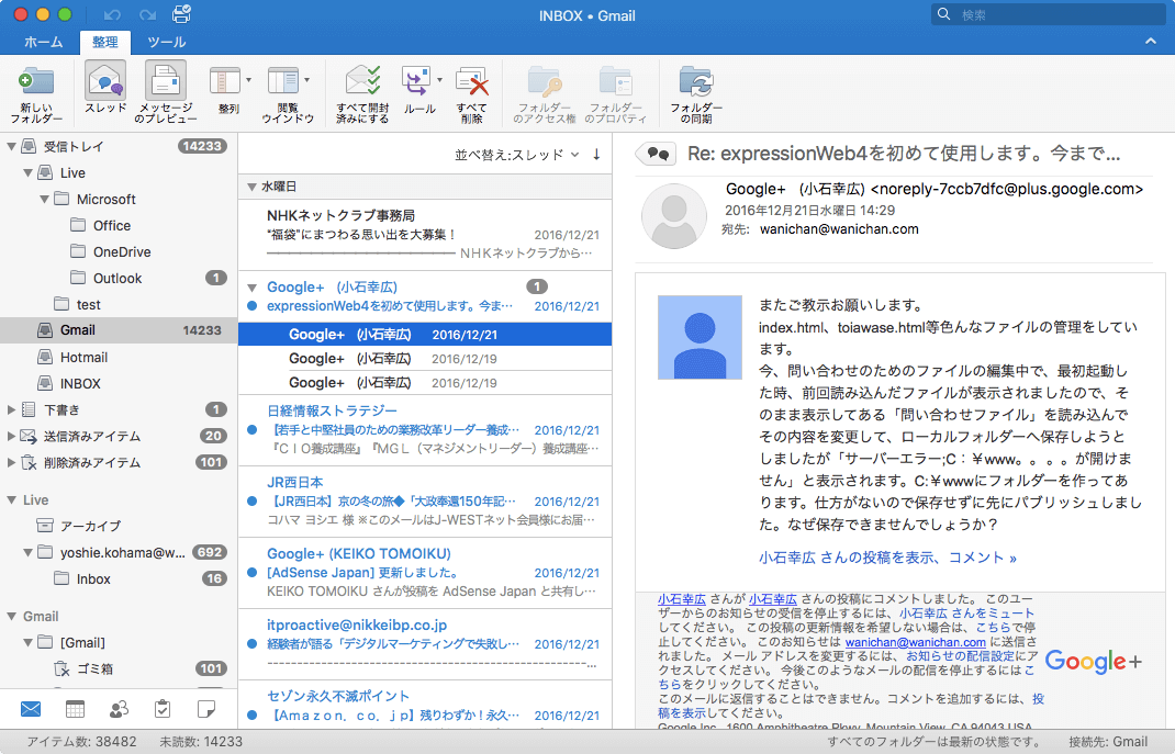 Download word for mac trial | Office 365 for Mac, Office for