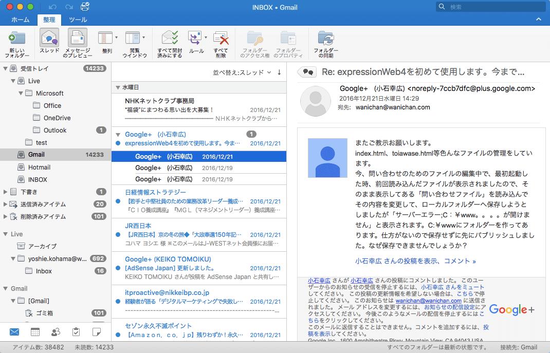 free trial mac office 2013