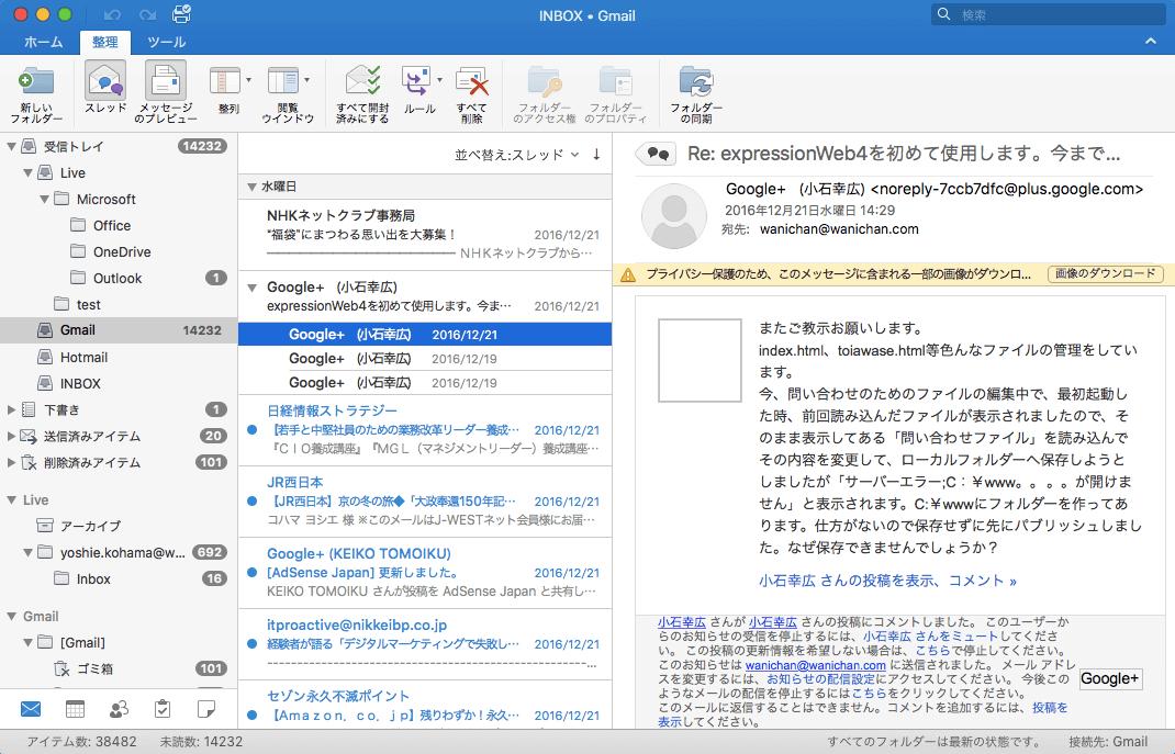 microsoft yahei ダウンロード mac