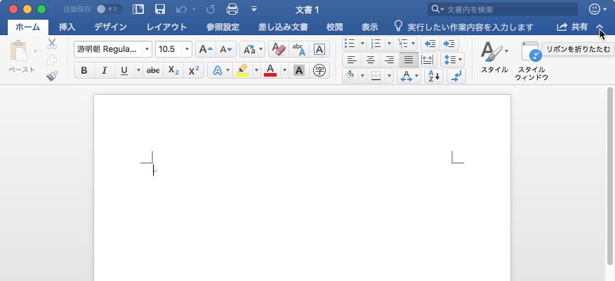 office 2016 mac 破解 版