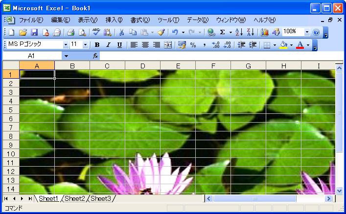 excel pdf 保存 2003