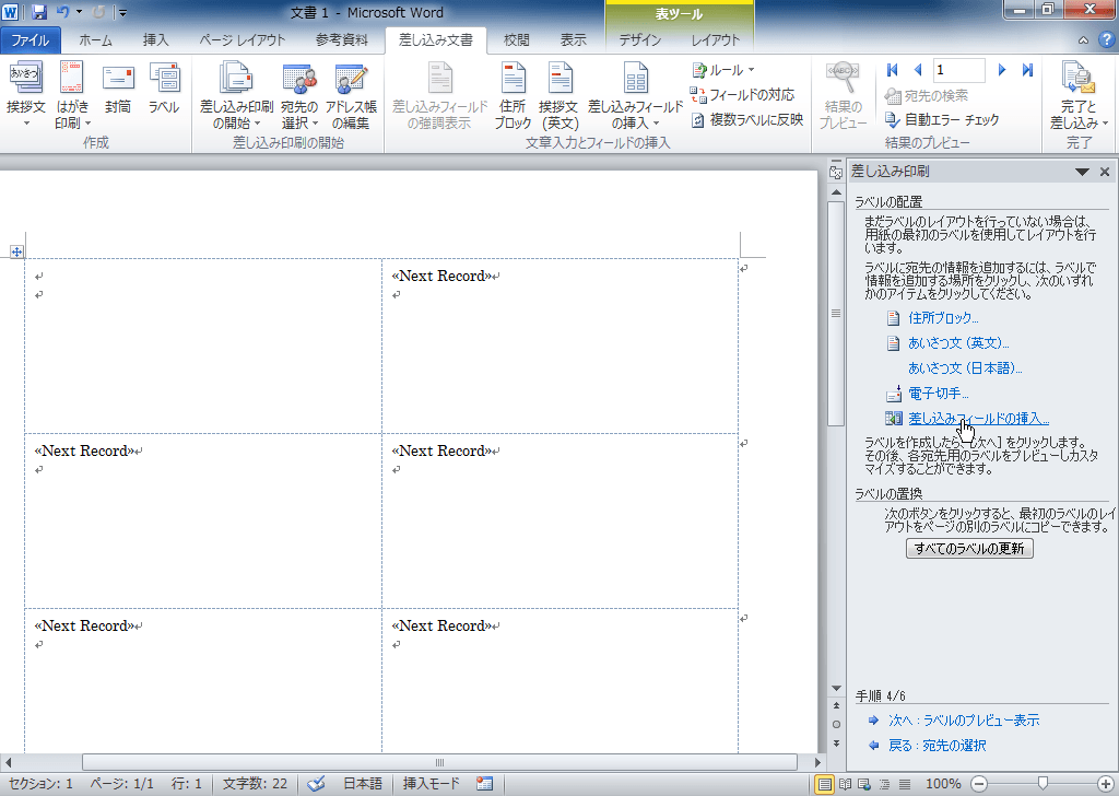 vba chrome pdf 印刷