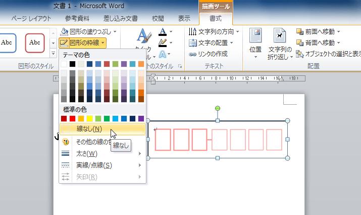 just pdf 使い方 印刷
